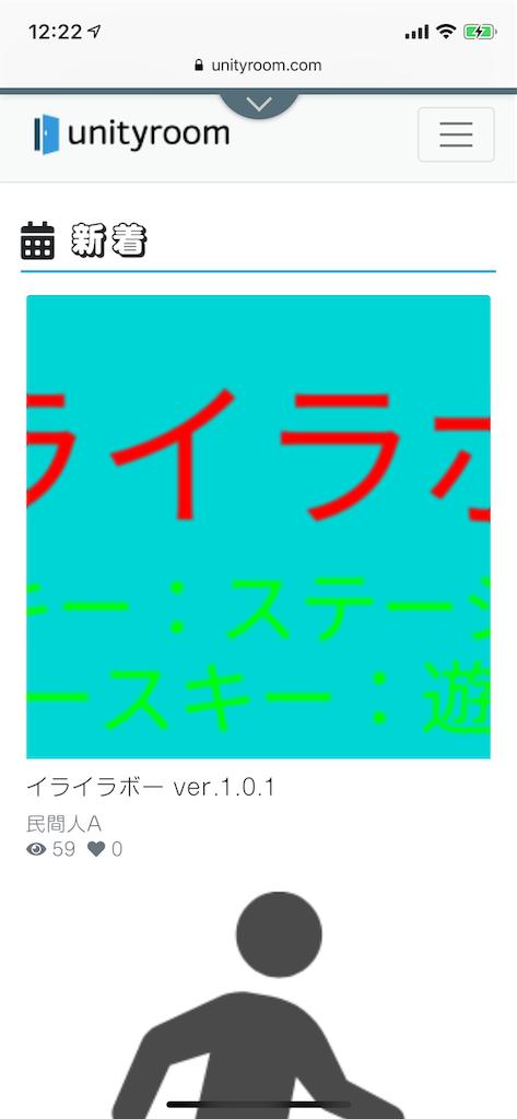f:id:motoyasu-yamada:20181217131501p:image