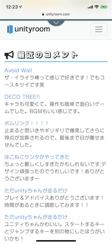 f:id:motoyasu-yamada:20181217131554p:image