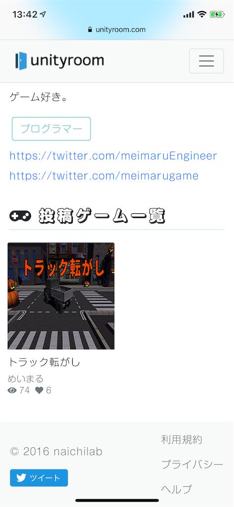 f:id:motoyasu-yamada:20181217134302p:image