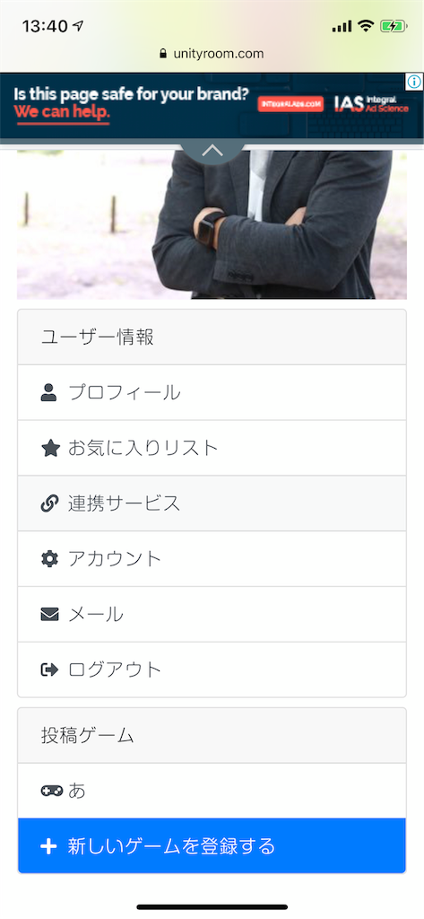 f:id:motoyasu-yamada:20181217134336p:image