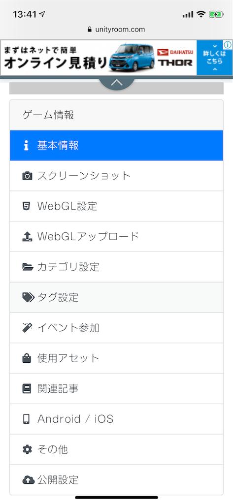 f:id:motoyasu-yamada:20181217134545p:image