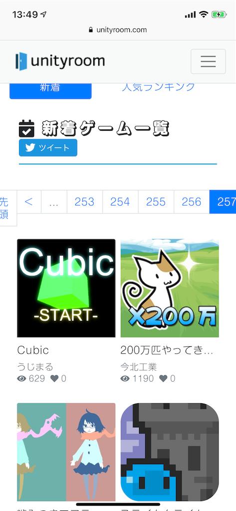 f:id:motoyasu-yamada:20181217134932p:image