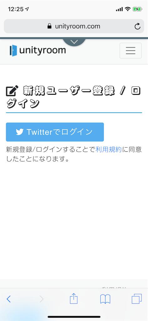 f:id:motoyasu-yamada:20181217135416p:image