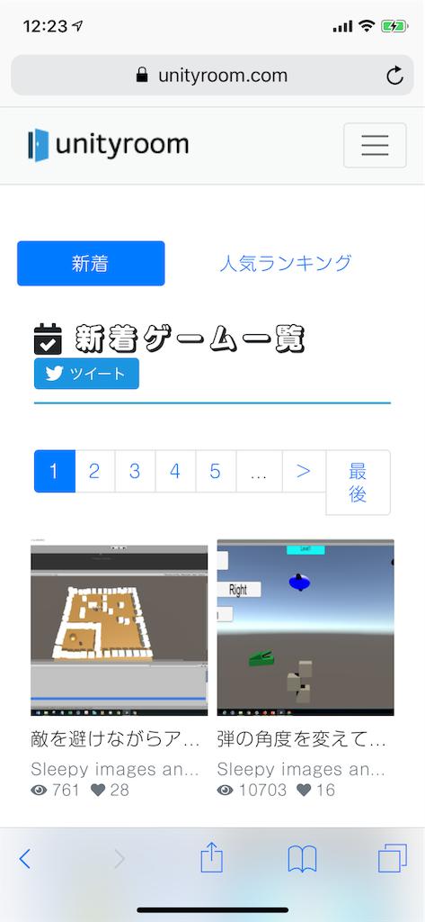 f:id:motoyasu-yamada:20181217135454p:image