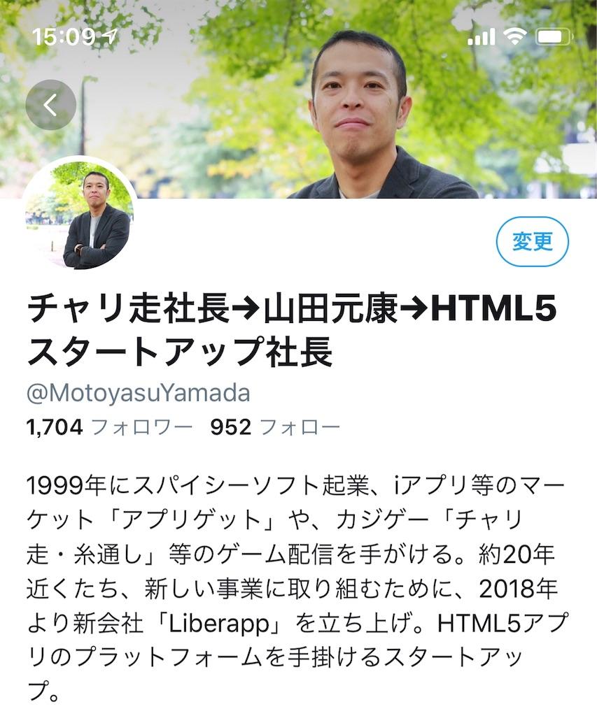 f:id:motoyasu-yamada:20181220151420j:image