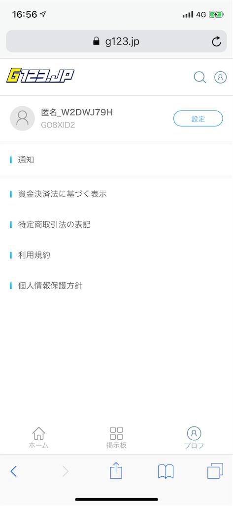 f:id:motoyasu-yamada:20181221175553p:image