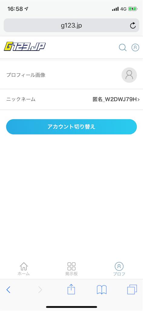 f:id:motoyasu-yamada:20181221175627p:image
