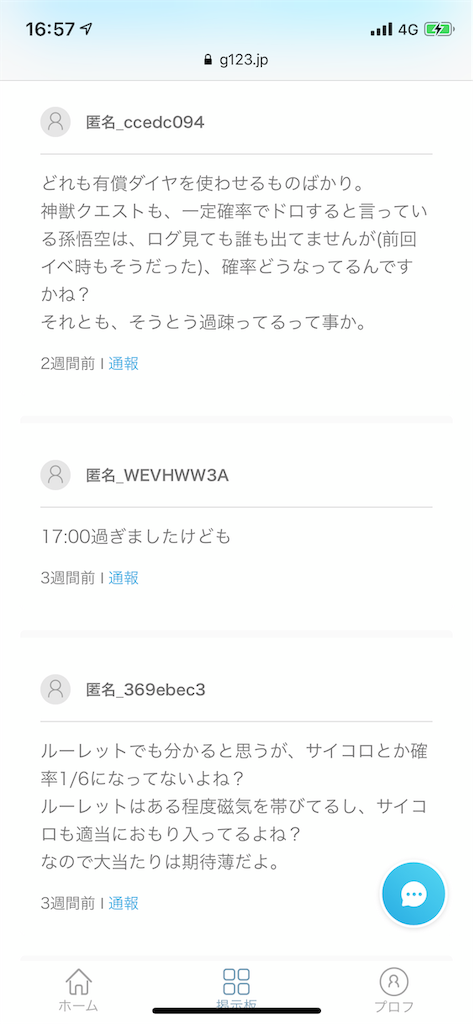 f:id:motoyasu-yamada:20181221175732p:image