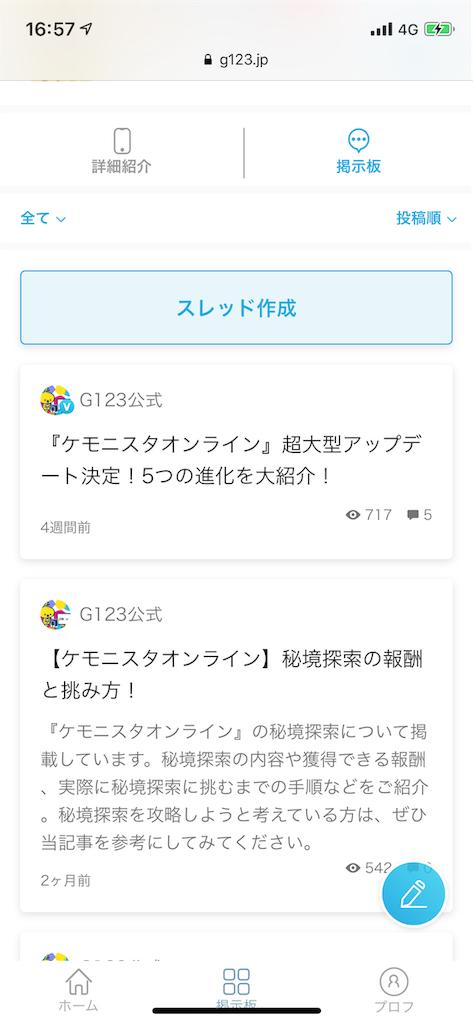f:id:motoyasu-yamada:20181221175737p:image