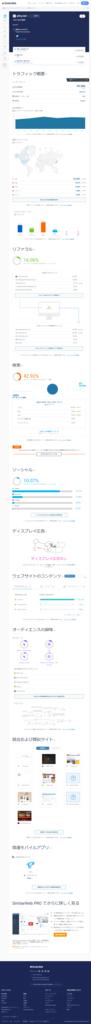 f:id:motoyasu-yamada:20190129125142p:plain