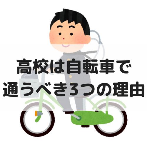 f:id:motoyat:20171028163649p:plain