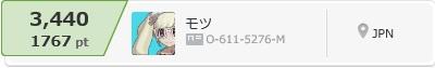 f:id:motsu_shichimi:20170718233323j:plain