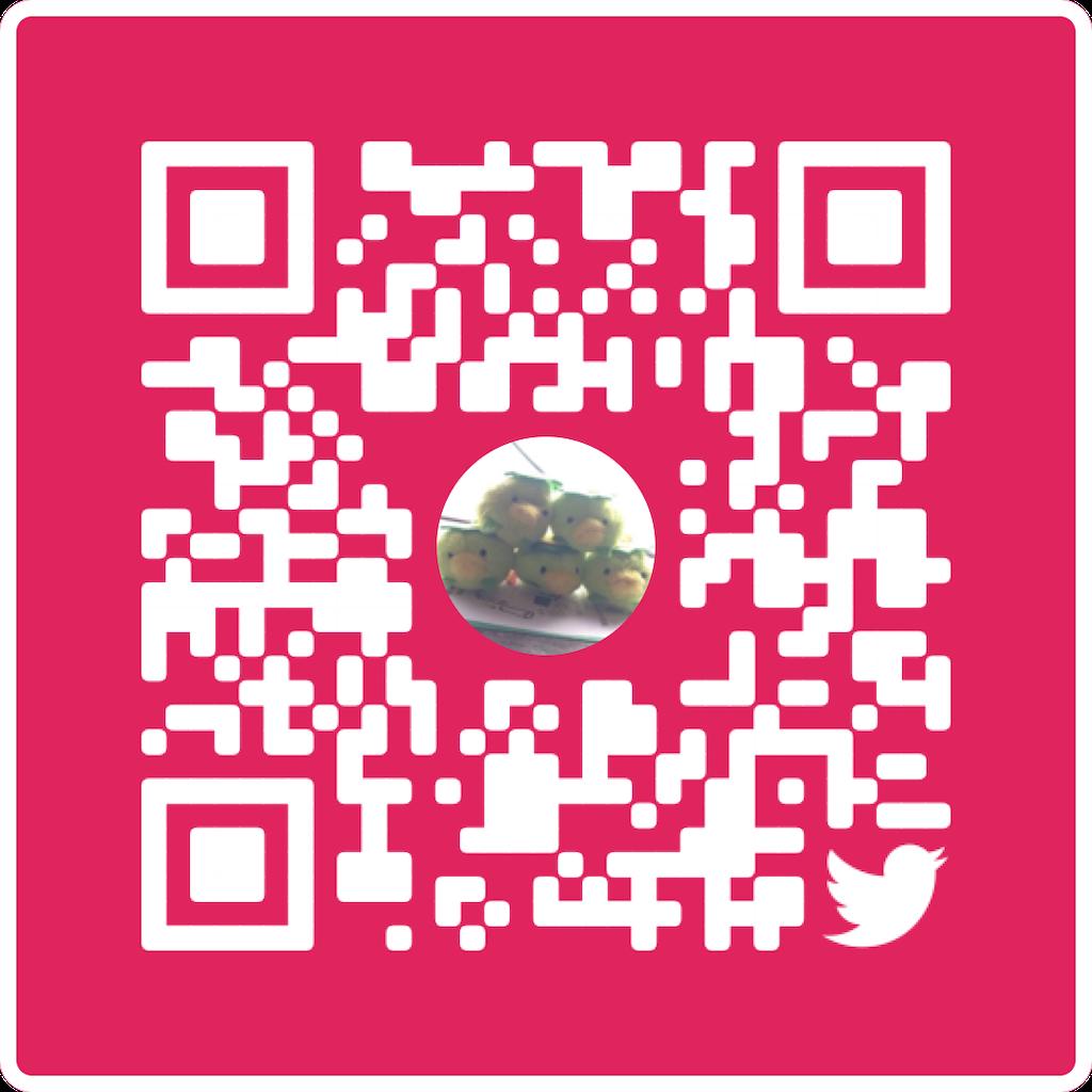 f:id:motterian:20191213112003p:image