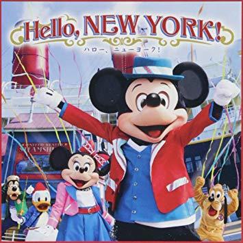ニューヨーク 歌詞 ハロー