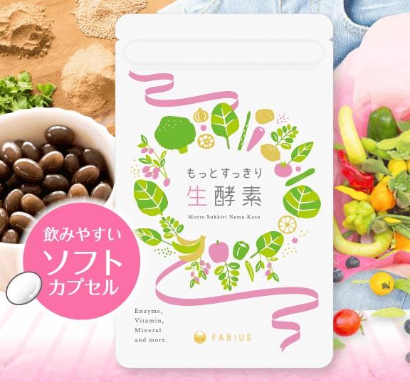 f:id:motto-sukkiri-namakouso:20170426094421j:plain