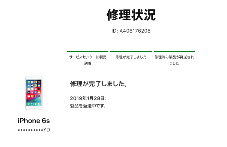 f:id:mottodekiru:20190202231218p:plain