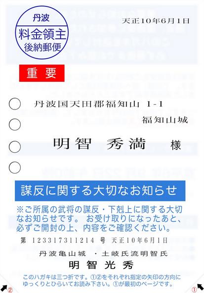 f:id:mottokoikoi:20200204101614p:plain