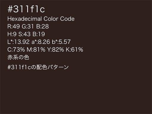 f:id:motty__1017:20201230092331j:image
