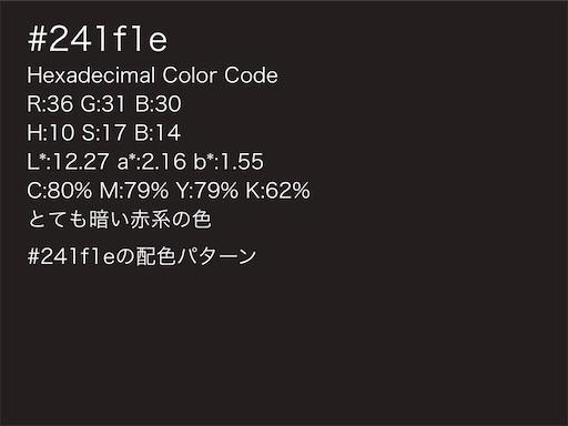 f:id:motty__1017:20201230092404j:image