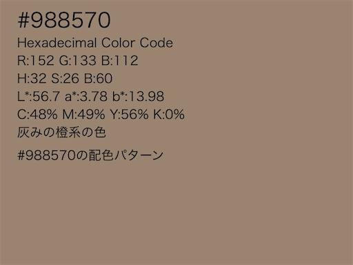 f:id:motty__1017:20201230092452j:image