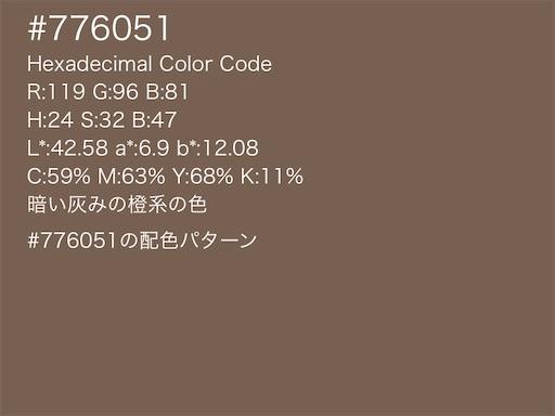 f:id:motty__1017:20201230092507j:image