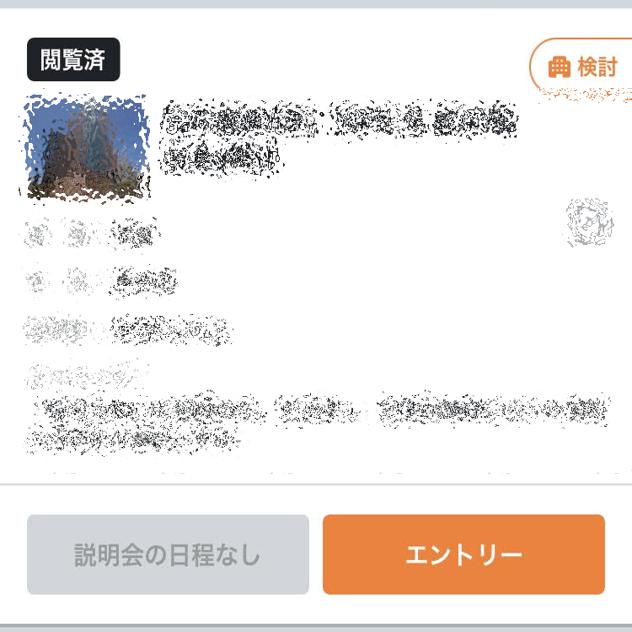 f:id:motuni_014:20210115114822p:plain