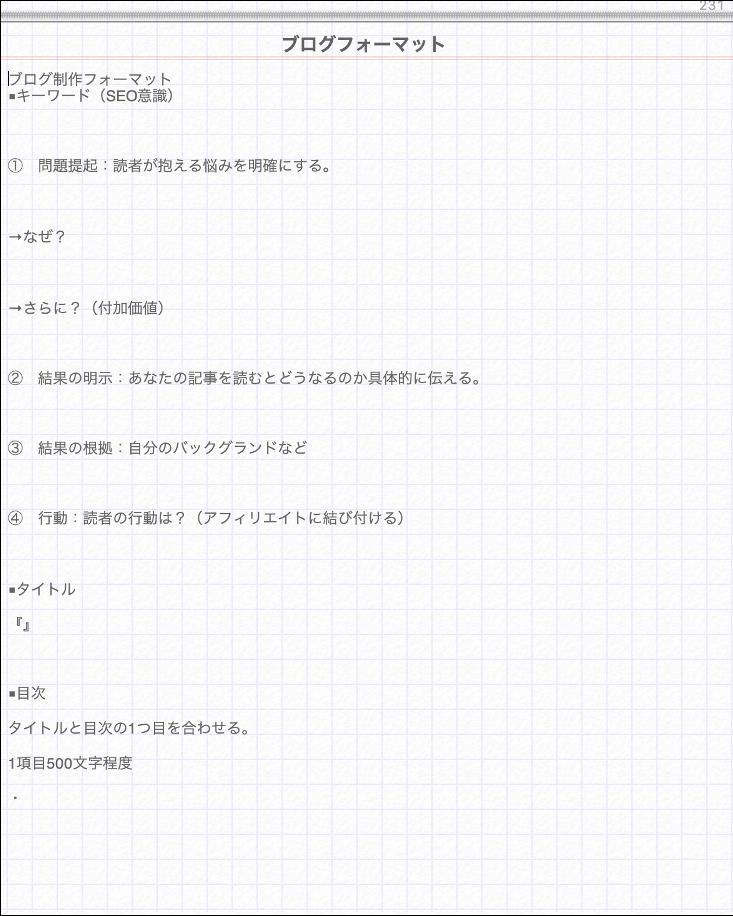 f:id:motuni_014:20210225195011p:plain