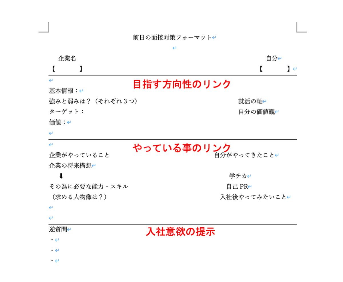 f:id:motuni_014:20210228121327p:plain