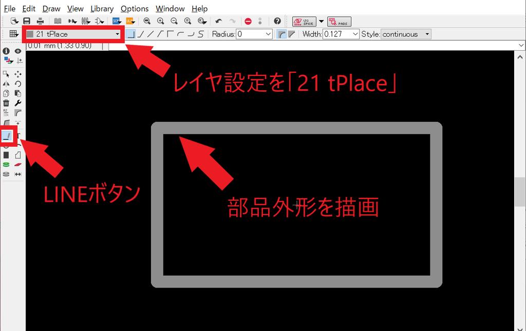 f:id:mou-tsukareta:20190304174517p:plain