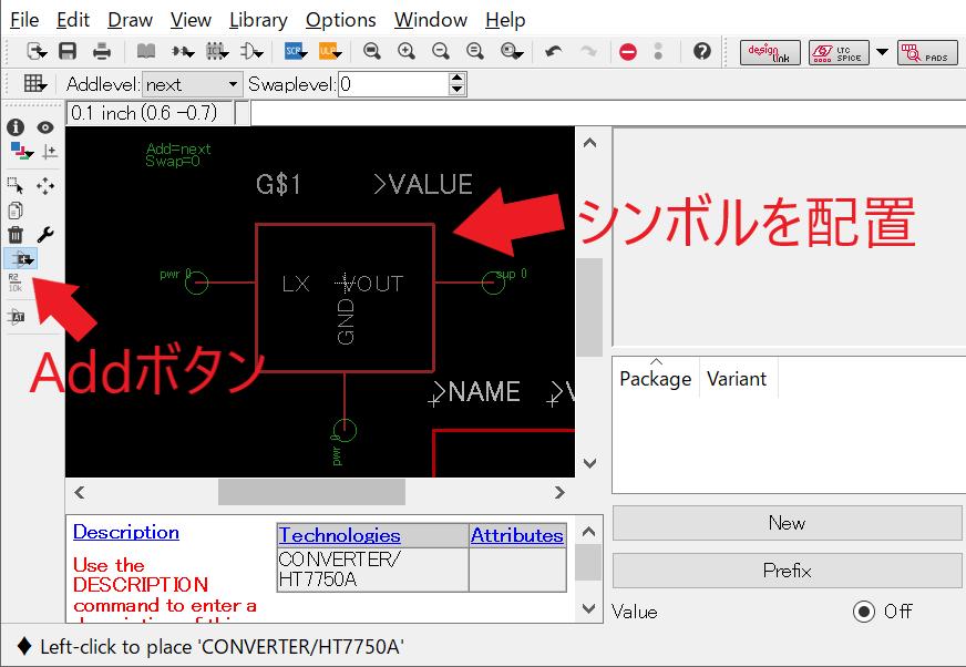 f:id:mou-tsukareta:20190305103358p:plain