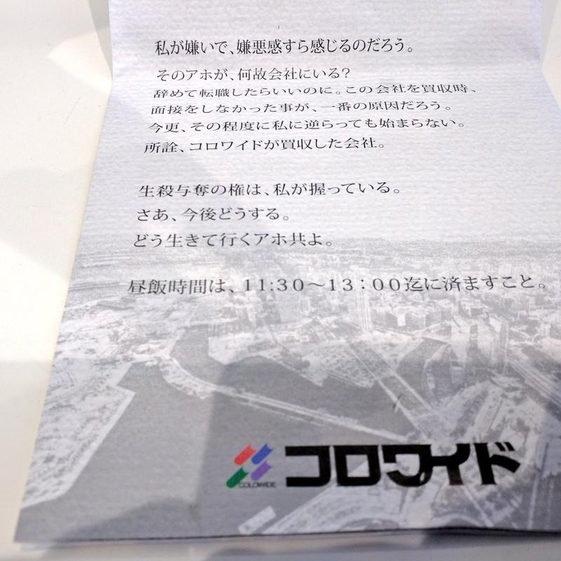 https://cdn-ak.f.st-hatena.com/images/fotolife/m/mouhatarakitakunai/20181225/20181225233715.jpg