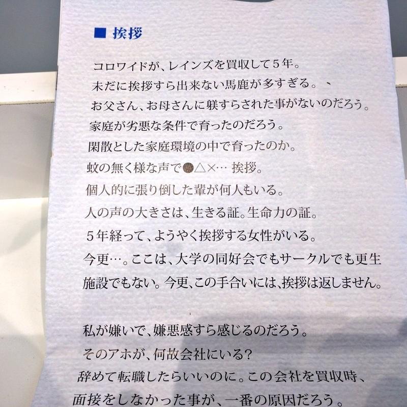 https://cdn-ak.f.st-hatena.com/images/fotolife/m/mouhatarakitakunai/20181225/20181225233720.jpg