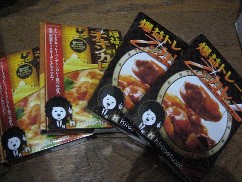 https://cdn-ak.f.st-hatena.com/images/fotolife/m/mouhatarakitakunai/20181227/20181227183428.jpg