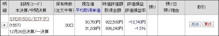 f:id:mouhatarakitakunai:20190219232459j:plain