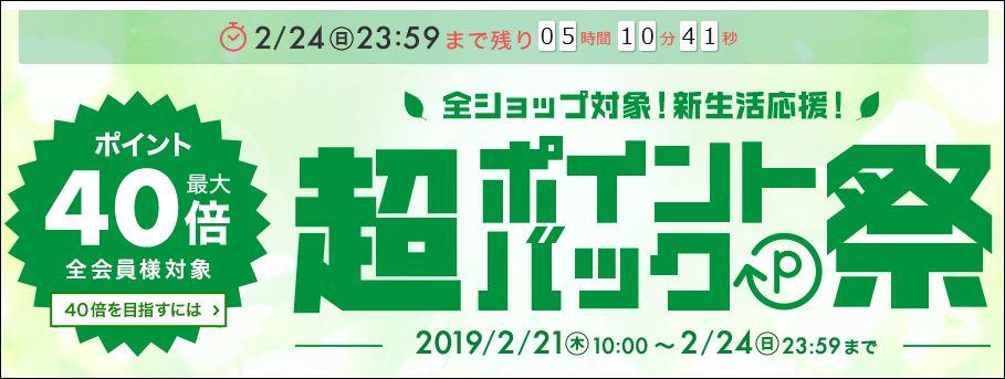 f:id:mouhatarakitakunai:20190224185157j:plain