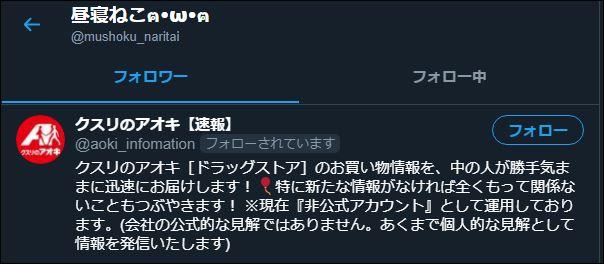 f:id:mouhatarakitakunai:20190928122048j:plain