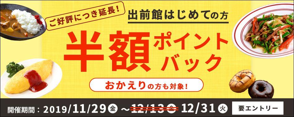 f:id:mouhatarakitakunai:20191221224818j:plain