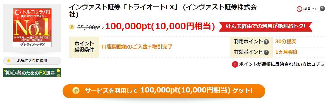 f:id:mouhatarakitakunai:20200114232906j:plain