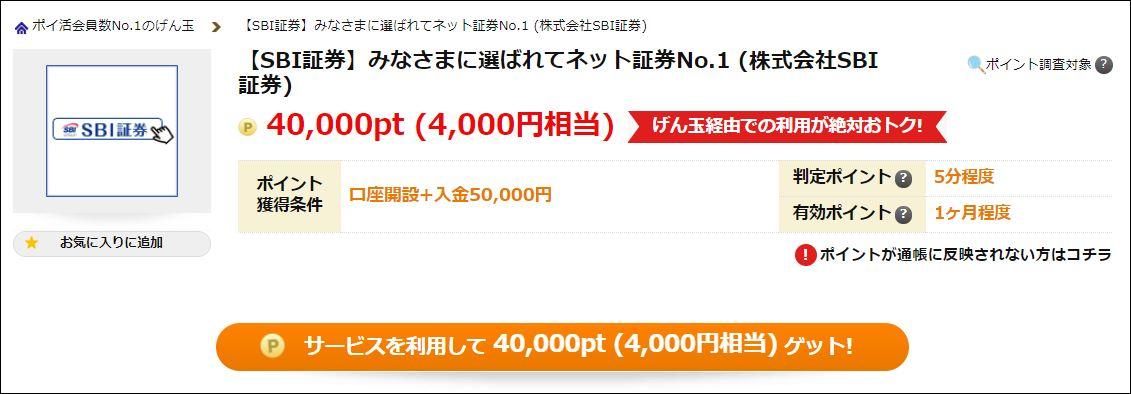 f:id:mouhatarakitakunai:20200115204328j:plain