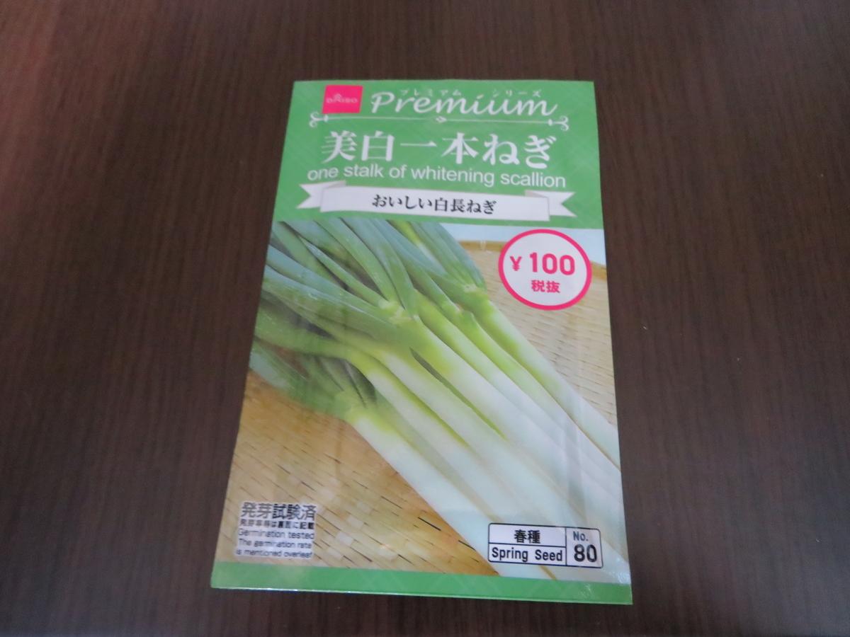 f:id:mouhatarakitakunai:20200426171243j:plain