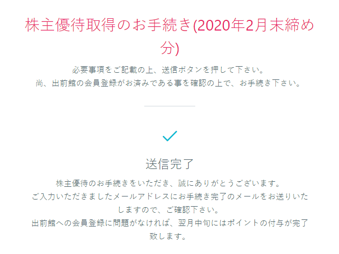 f:id:mouhatarakitakunai:20200506074250p:plain