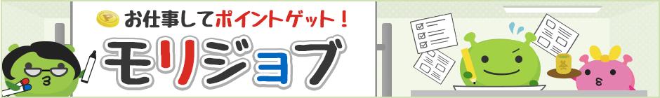 f:id:mouhatarakitakunai:20200511190217p:plain