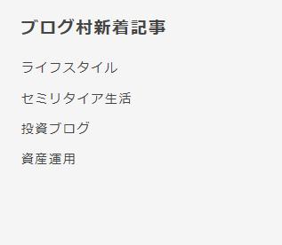 f:id:mouhatarakitakunai:20200629233826p:plain