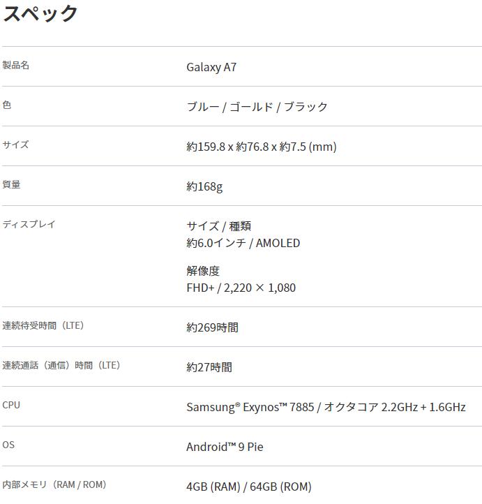f:id:mouhatarakitakunai:20200811122359p:plain