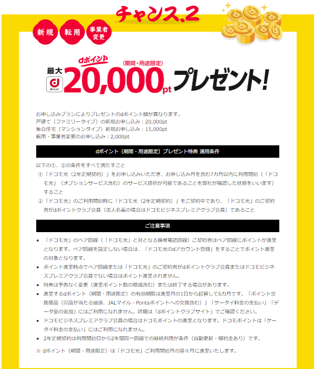 f:id:mouhatarakitakunai:20200823165927p:plain