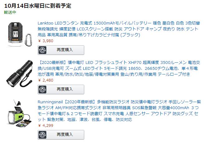 f:id:mouhatarakitakunai:20201013232734p:plain