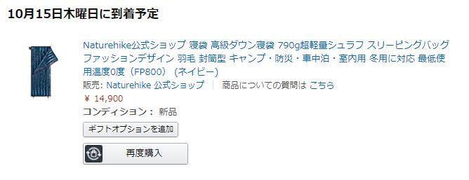 f:id:mouhatarakitakunai:20201013233352p:plain