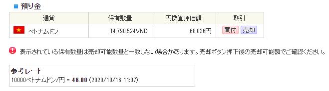 f:id:mouhatarakitakunai:20201018164635p:plain