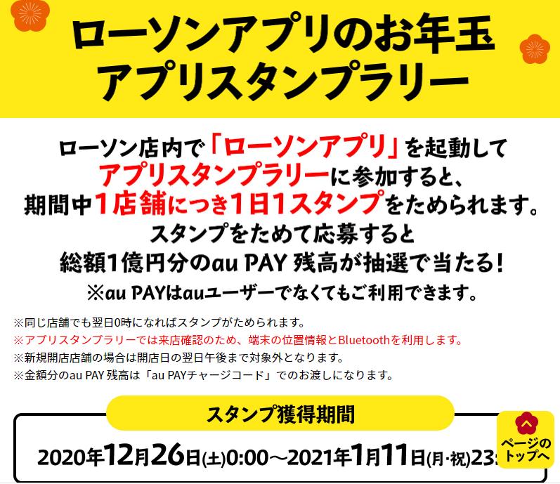 f:id:mouhatarakitakunai:20210106230621p:plain