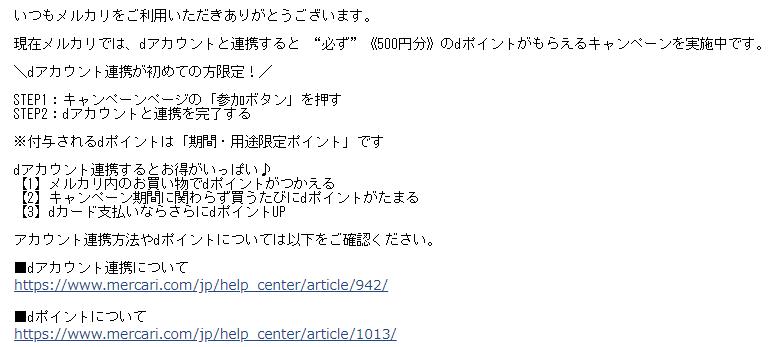 f:id:mouhatarakitakunai:20210118235047p:plain